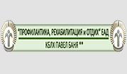 Профилактика Рехабилитация И Отдих - Павел Баня