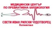 МЦ По Превантивна Кардиология