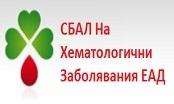 Национална специализирана болница за активно лечение на