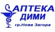 Аптека ДИМИ - Нова Загора