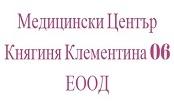 Медицински Център Княгиня Клементина 06 ЕООД