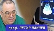 Проф. Петър Панчев Урология И Онкология
