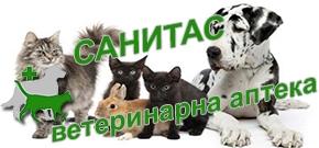 Ветеринарна Аптека Санитас