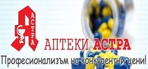 Аптеки Астра