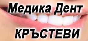 Медикадент Кръстеви - София