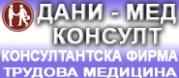 Дани-Мед Консулт ЕООД