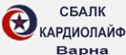 СБАЛК Кардиолайф - Варна