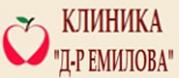 Клиника Д-р Емилова