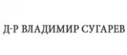 Владимир Сугарев - хомеопат