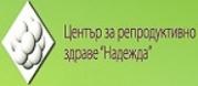Медицински център Надежда - София