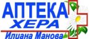 ХЕРА - Илиана Манова ЕТ