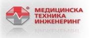 Медицинска Техника Инженеринг ООД