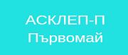 Асклеп-П
