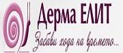 Дерма Елит ЕООД