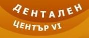 Дентален Център VI София