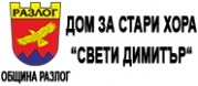 Дом за стари хора СВЕТИ ДИМИТЪР - Разлог