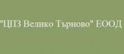 Център за психично здраве - Велико Търново