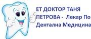 ЕТ Д-р Таня Петрова