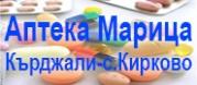 Аптека Марица