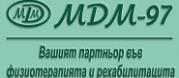 МДМ 97 ООД