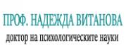 Проф. Д-р Надежда Витанова