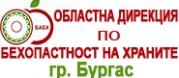 ОДБХ - Бургас