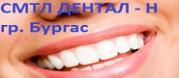 СМТЛ Дентал - Н