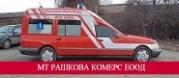Транспорт с частни линейки МТ Рашкова Комерс ЕООД