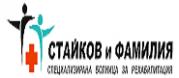 Болница Стайков и фамилия ЕООД