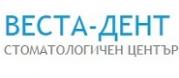 Стоматологичен център Веста - Дент