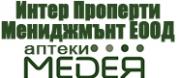 Интер Проперти Мениджмънт ЕООД - аптеки Медея