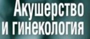 Д-р Станка Дичева - АСМП