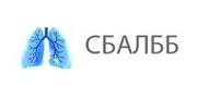 СБАЛББ Перник ЕООД