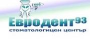Стоматологичен център Евродент 93