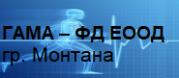 Гама - ФД ЕООД