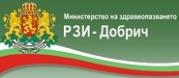 Регионална Здравна Инспекция - Добрич