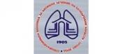 Специализирана болница за активно лечение на белодробни болести – Троян ЕООД