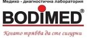 Медицинска Лаборатория БОДИМЕД