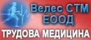 Велес СТМ ЕООД