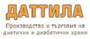 Даттила Добрина Атанасова Тилева