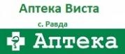 Аптека Виста - с. Равда