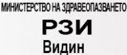 Регионална Здравна Инспекция - Видин