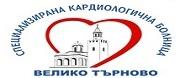 СБАЛ по кардиология Велико Търново