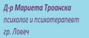 Д-р Мариета Троанска