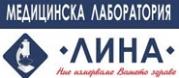 Медицинска лаборатория Лина - Варна