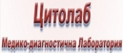 МДЛ Цитолаб - гр. Благоевград