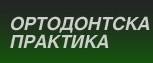 АИПСМПДМ д-р Стефанова