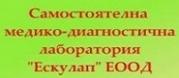 СМДЛ Ескулап
