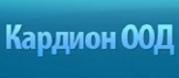 Кардион ООД