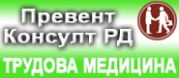 Превент Консулт РД